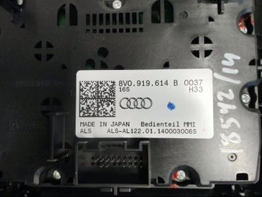 Radio CD / Multimediapanel - Audi A3, S3 -14 8V0919614B 1400030065 ALPS 8V0919614B