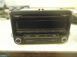 Radio CD / Multimediapanel - VW Caddy -14 1K0035186AN