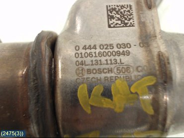 AdBlue tank - VW Caddy -16 04L131113L 8K0973702A